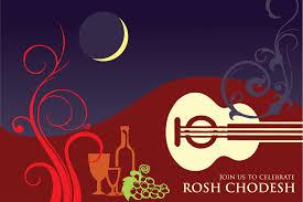 Rosh Chodesh Shvat